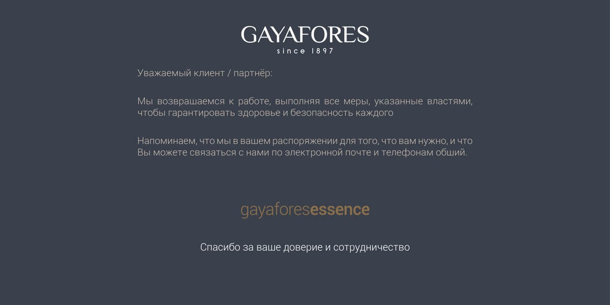 Gayafores is back to work 7