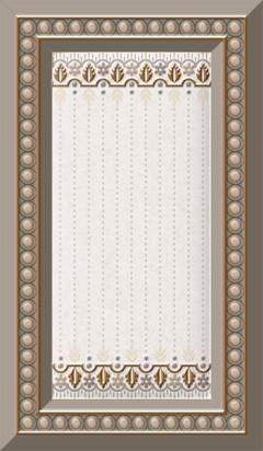 inserto austral gold 7×12
