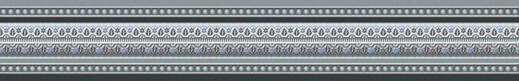 listelo austral silver 5×32
